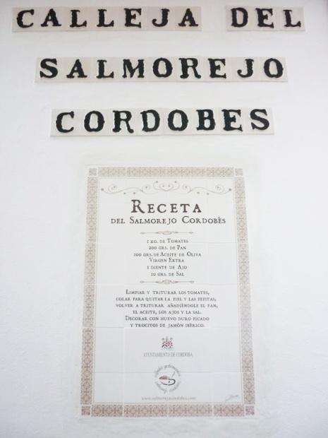 calleja_del_salmorejo_cordobes
