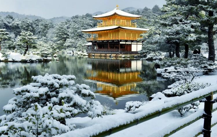 48-horas-en-kioto-6-e1475225817643